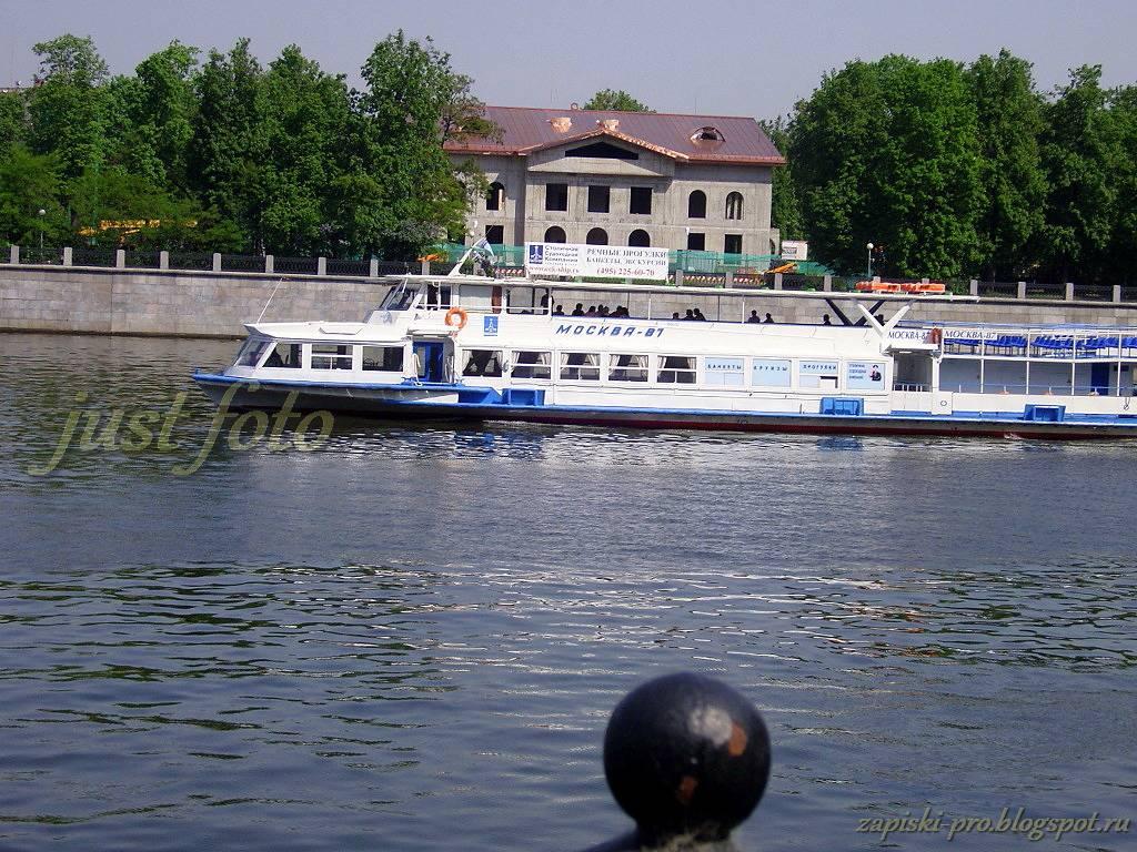 Не московская Москва река