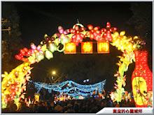 2014台灣燈會-華藝門