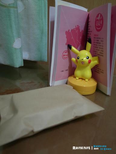 驚喜手工皂小禮物
