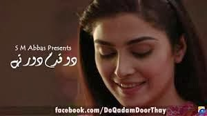 Dailymotion do qadam door thay episode 1 - Vascodigama