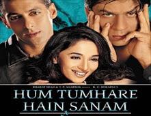 فيلم Hum Tumhare Hain Sanam