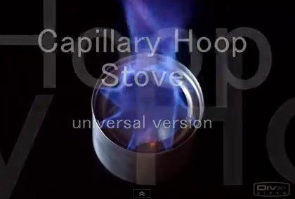 Capillary Hoop Stove by Tetkoba