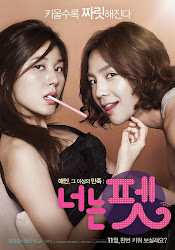 You Are My Pet -Anh Chàng Thú Cưng  (2011)
