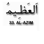 33.Al 'Azim