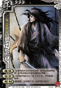 Tian Feng 5