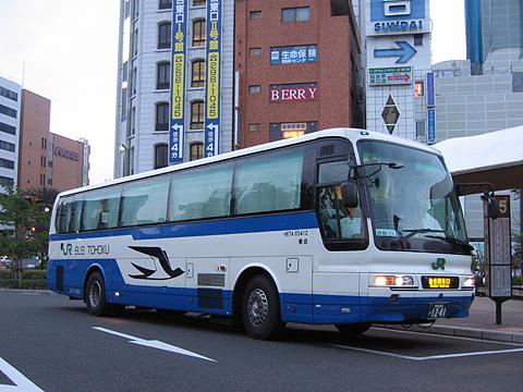 JRバス東北「WEライナー」
