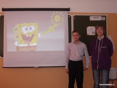 Зязев Никита и Посохин Алексей