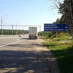 alex_phototsky Поездка #домой ))) #павловск #78 #м4