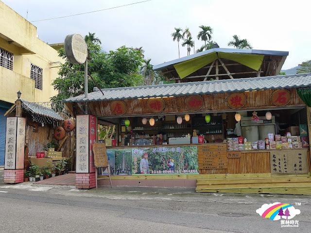 古坑華山-石墩庭園咖啡 在地農家經營