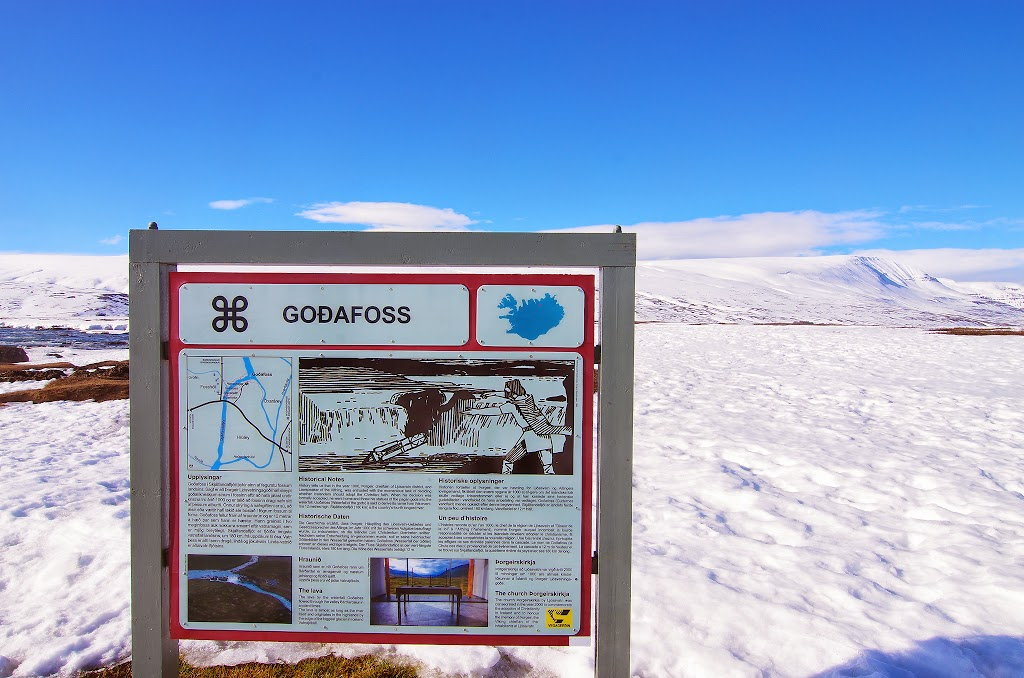 冰島 (圖多慎入)