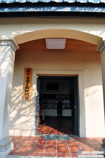 安平古堡文物陳列館