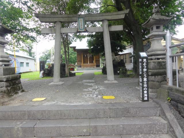 左富士神社 東海道五十三次
