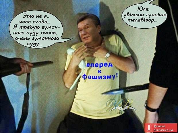 """Встреча в """"нормандском формате"""" по Украине может состояться 5 января, - ТАСС - Цензор.НЕТ 4553"""