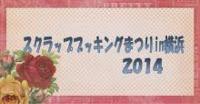 http://ameblo.jp/sb-maturi-yokohama/