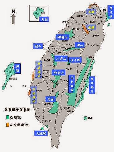 國家風景區導覽介紹