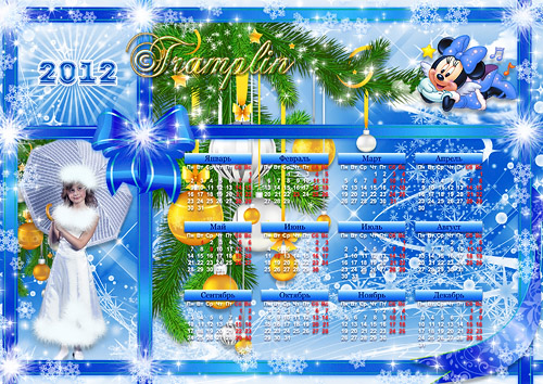 Календарь-Рамка на  2012  – Минни на облачке