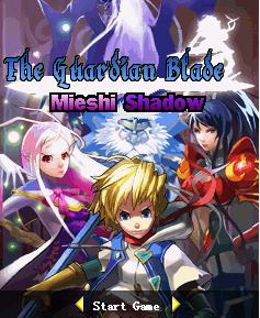 The Guardian Blade – Mieshi Shadow [By Allioth] GBM1