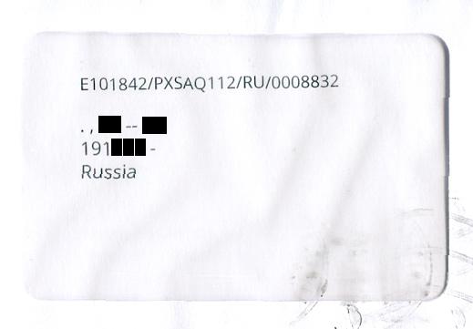 Адрес не удался