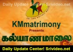 Kalyana Maalai 07-04-2013 | Sun Tv Shows Kalyana Maalai 7th April 2013 at srivideo