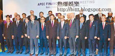 財長會議為僅次於領導人峰會的APEC重要會議,圖為去年在印尼峇里舉行的財長會議。