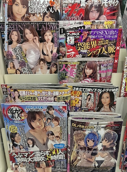 japanese porn dvds - Adult magazines in Japan convenience stores