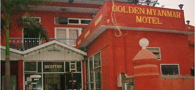 Golden Myanmar Motel Bagan