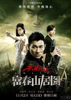Phim Phú Xuân Son Cư Đồ Full Hd - Switch 2013