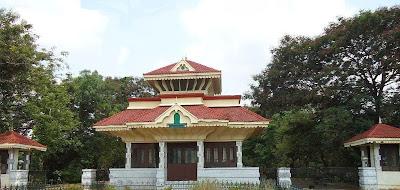KAU Main Gate