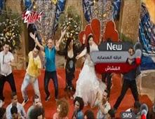 كليب القشاش - فرقة العصابة
