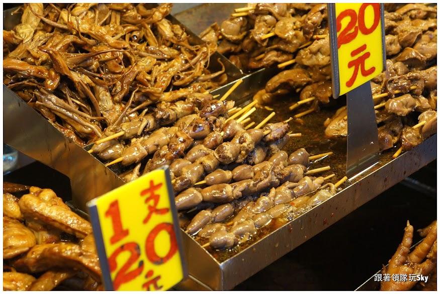 宜蘭美食推薦【味佳香廣東滷味】羅東夜市小吃