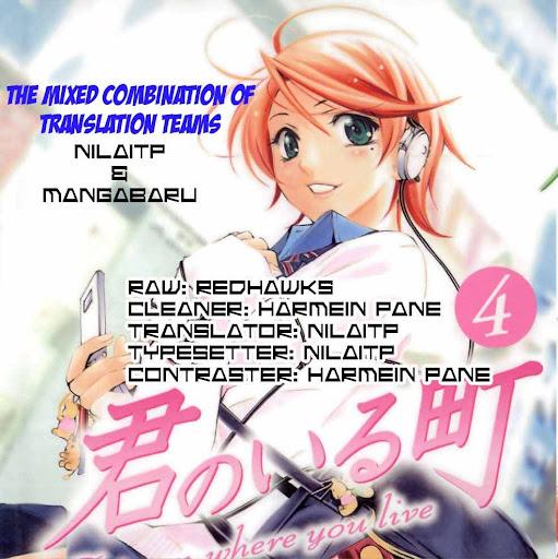 Komik Kimi Ni Iru Machi 49 page 20