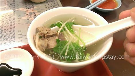 スープ@海南鶏飯セット