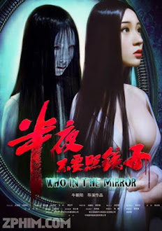 Ma Gương - Who in the Mirror (2012) Poster