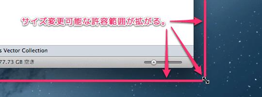 mac_tips15