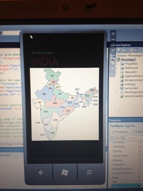 Phone App Abhishek Bhambri