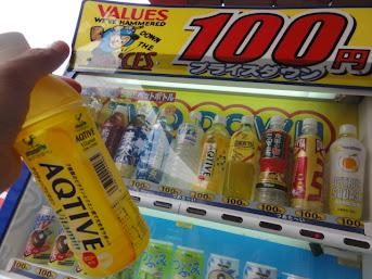 100円自販機 東海道五十三次
