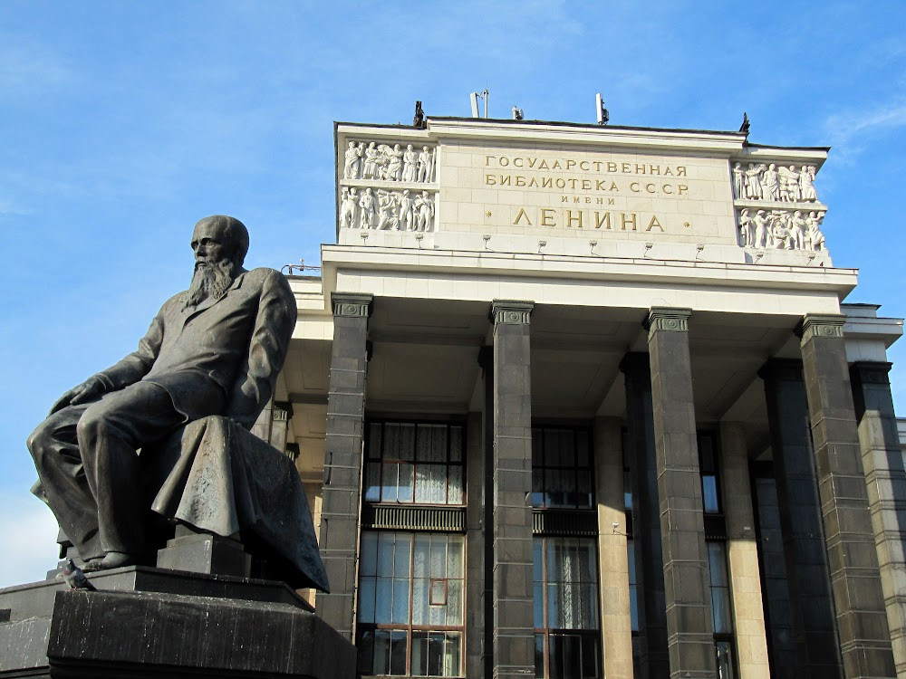 Statue of Dostoyevsky in front of the Russian State Library