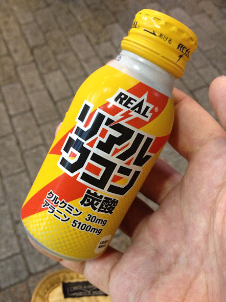リアルウコン炭酸