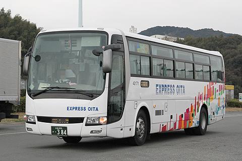 大分バス「とよのくに号」 42171