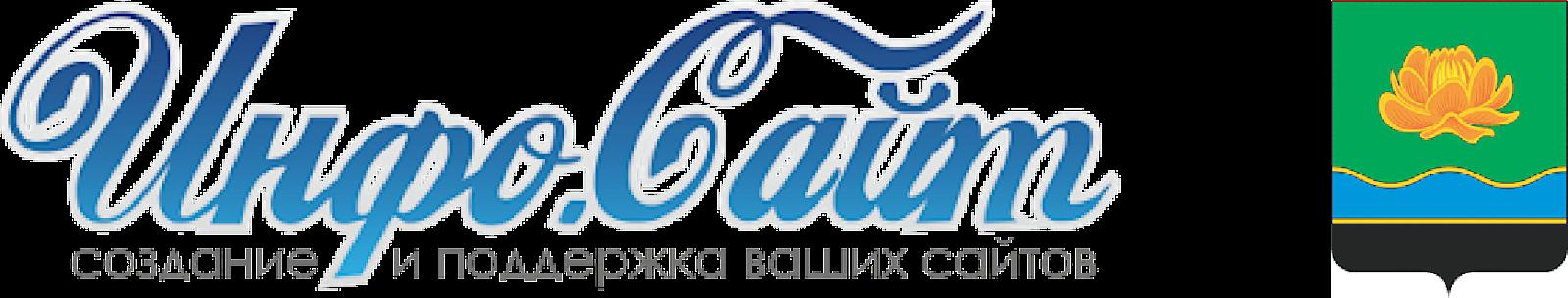 Мыски 🌍 Новости : Информационный агрегатор Инфо-Сайт