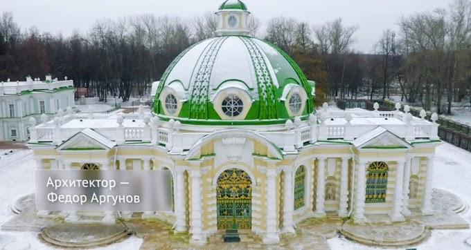 Павильон «Грот» в музее-усадьбе «Кусково» (видеографика)