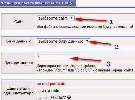 выбираем сайт для установки CMS - foto 3