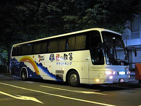 富士セービングバス「旅の散策」名古屋便