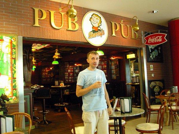 Чешское пиво в аэропорту Праги