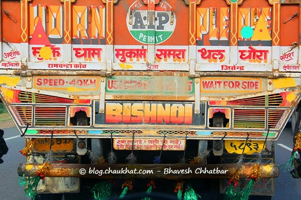 Slogans and names on an all India permit truck