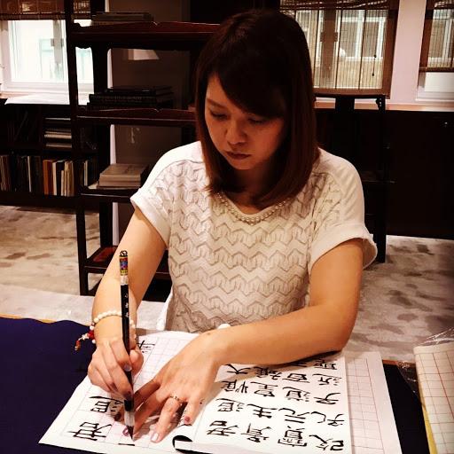 Wing Leung
