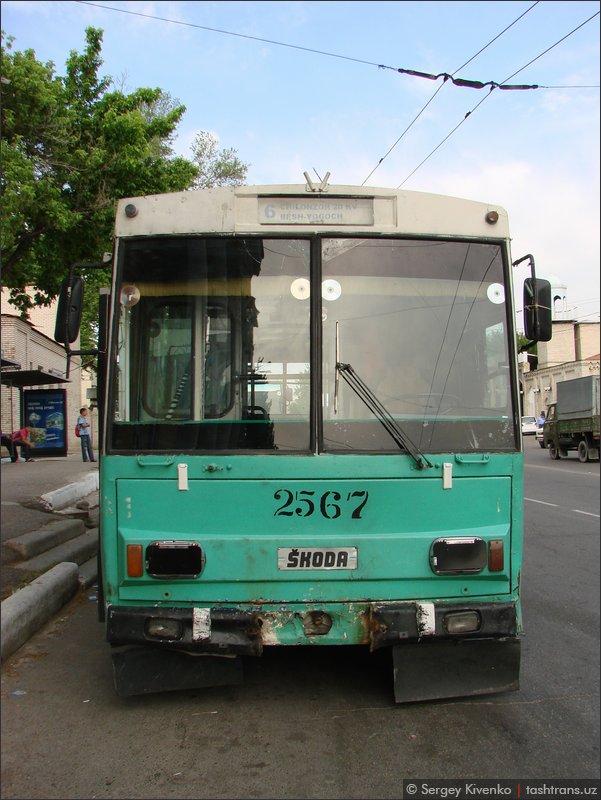 Троллейбус 2567