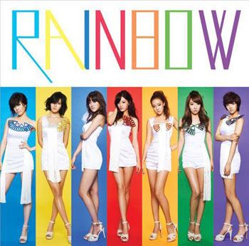 """Rainbow ปล่อย """"A"""" แดนซ์เวอร์ชั่น ภาษาญี่ปุ่นออกมาแล้ว"""