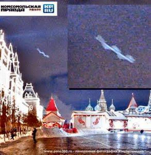 Ufologists Ufo Sighting Russia