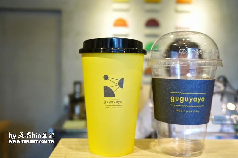 Guguyaya11